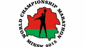 Mondiaux de Kettlebell Marathon