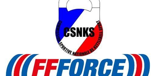 Le Girevoy Sport intégré à la FFForce